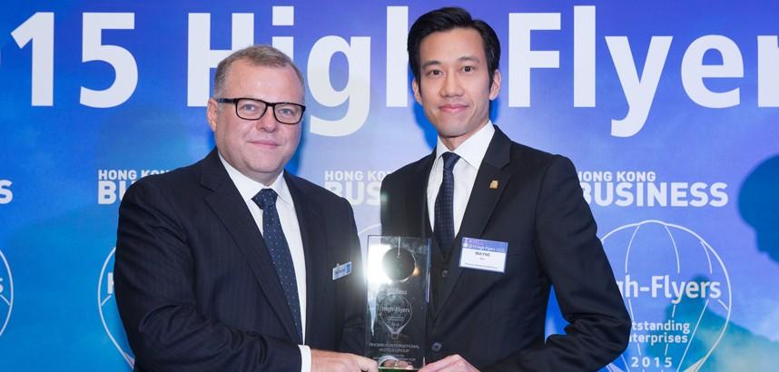 Hong Kong Business High-Flyers Awards 2015