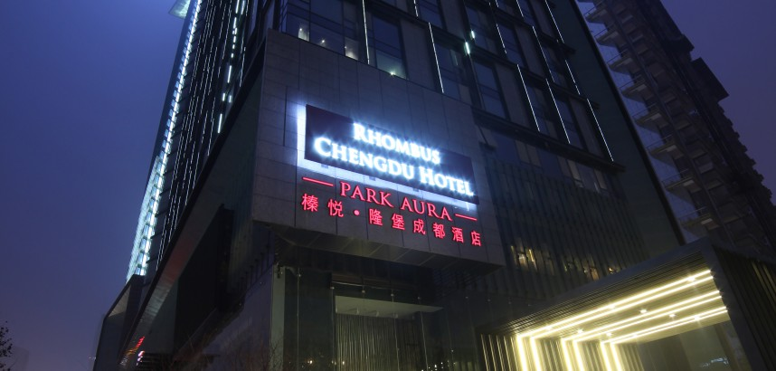 Rhombus Introduces Rhombus Park Aura Chengdu Hotel